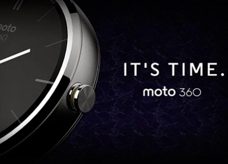 Moto 360 aparece em site de loja americano!