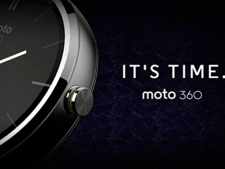 Verizon abre pré-venda do MOTO360 com pulseira em metal.