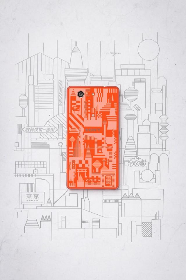 Xperia-Z3-Compact-Tokyo_4-640x960