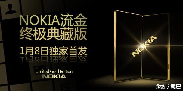 lumia-930-lumia830-gold-infobrothers